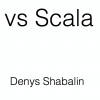 Swift vs. Scala